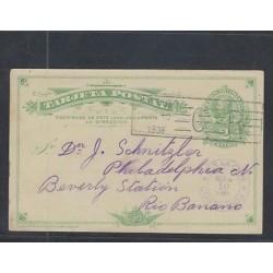 O) 1908 COSTA RICA, 2 CENTIMOS COLON - COLUMBUS, POSTAL STATIONARY VIA CARTAGO L