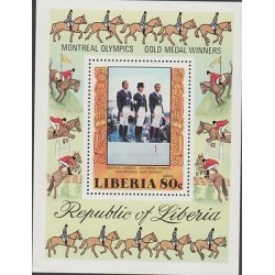 O) 1976 LIBERIA-AFRICA, EQUITATION-HORSE RIDING, SOUVENIR MNH