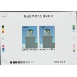 O) 2004 KOREA, LIGHTHOUSES, PROOF, MNH-