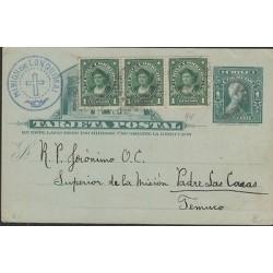 O) 1920 CHILE, COLON - COLUMBUS 1 CENTAVO, 1 CENTAVO BLANCO, MISION LONQUIMAY,SE