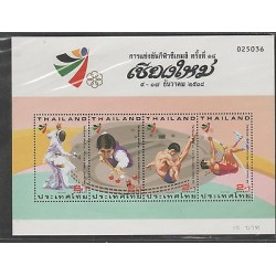 O) 1995 THAILAND, SPORTS, JEUX ASIATIQUES, SOUVENIR MNH