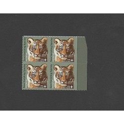 O) 2011 UNITED STATES, TIGER, SAVE VANISHING SPECIES, STICKERS-ADHESIVES, XF