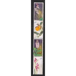 O) 2009 CANADA, FLOWERS-TULIPS, BEE, INSECT, STRIP MNH.