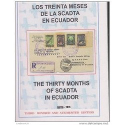 RO)2015 ECUADOR, 3RD REVISED AND AUGMENTED EDITION, 30 MONTHS SCADTA IN E