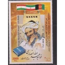 O) 2010 MIDDLE EAST, SPIRITUAL MASTER KHAJE ABDULLAH ANSARI - WRITER OF ISLAM,