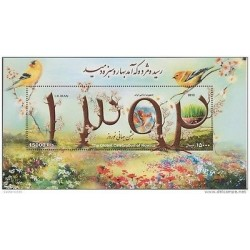 B) 2013 PERSIA, THE GLOBAL CELEBRATION OF NOWRUZ, FLOWERS, BIRDS, SOUVENIR