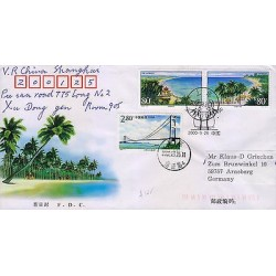 G)2000 CHINA, JOINT ISSUE CHINA-CARIBE, BEACHES, COCONUTS BAY & VARADERO BEACH,