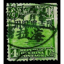 E)1974 CHINA, REPUBLIC OF CHINA STAMP, SINGLE, USED