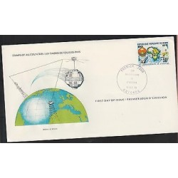 O) 1979 BENIN, SATELLITE, AGENCY FOR NAVIGATION AND AIR TRAFFIC CONTROL - ASECNA