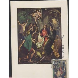 O) 1970 SPAIN, CHRISTMAS - PAINTING ADORATION OF THE SHEPHERDS, MAXIMUM CARD, X
