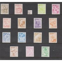O) 1984 MIDDLE EAST, NATIVE FLORA AND FAUNA, ANIMALS, SET MNH