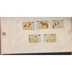 O) 1973 CHINA, HORSES, COVER