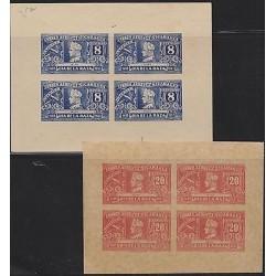 E) 1937 NICARAGUA, AIR MAIL, COLÓN - DAY OF RACE, SOUVENIR SHEETS, MNH