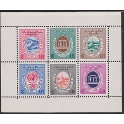 E) 1969 NICARAGUA, UNESCO OPENING HEADQUARTERS IN PARIS, SOUVENIR SHEET, MNH