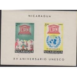 E) 1972 NICARAGUA, UNESCO XV ANNIVERSARY, AIR MAIL, SOUVENIR SHEET, MNH