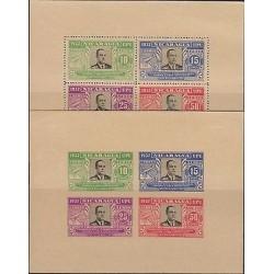 E) 1937 NICARAGUA, AIR MAIL, COMMUNICATIONS MEMORIAL 75 ANNIVERSARY