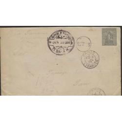 O) 1894 NICARAGUA, UPU - 10 CENTAVOS MYTHOLOGY AND MYTHICAL CREATUR, SEAL ETRANG