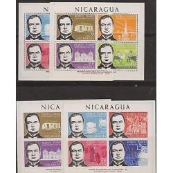 E) 1967 NICARAGUA, RUBEN DARIO CENTENARY, SOUVENIR SHEET , MNH