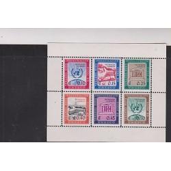 E) 1972 NICARAGUA, UNESCO OPENING HEADQUARTERS IN PARIS, SOUVENIR SHEET, MNH