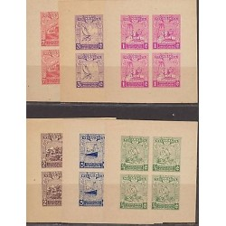E) 1862 NICARAGUA, 65 ANNIVERSARY OF COMMUNICATIONS SOUVENIR SHEETS, MNH