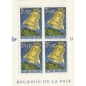 E)1963 BELGIUM, PEACE BELL RINGING OVER GLOBE, SOUVENIR SHEET, MNH