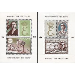 E)1966 BELGIUM, QUEEN ELISABETH, SP360, SOUVENIR SHEET, MNH