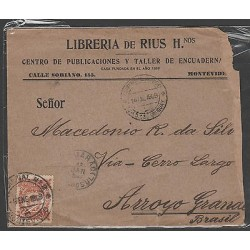 O) 1909 URUGUAY, 7 CENTESIMOS, COAT FO ARMS, COVER TO BRAZIL, XF