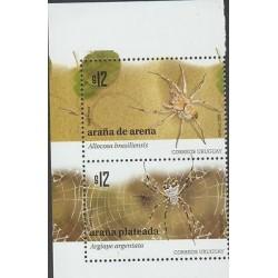 O) 2009 URUGUAY, SPIDERS, ALLOCOSA BRASILIENSIS, ARGIOPE ARGENTATA, MNH