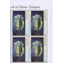 "G)2012 URUGUAY, ""SCHIZOPHRENIA"" PAINTING, THE COLONY ETCHEPARE'S CENTENARY, B/4"