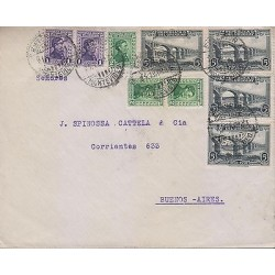 G)1931 URUGUAY, BLACK RIVER BRIDGE-MULTIPLE, ARTIGAS, EXTERIOR MONTEVIDEO CIRCUL