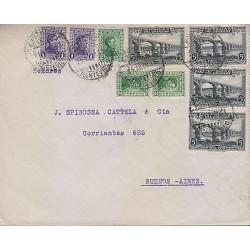 G)1931 URUGUAY, BLACK RIVER BRIDGE-MULTIPLE, ARTIGAS, EXTERIOR MONTEVIDEO CIRCUL