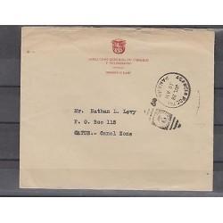 O)1933 PANAMA, POSTAL STATIONARY, XF