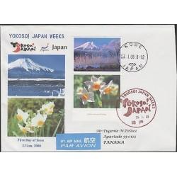 O) 2008 JAPAN, FLOWERS, SNOWY, YOKOSO, FDC USED TO PANAMA, XF