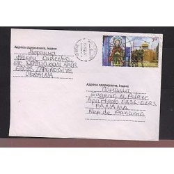 E)2003 UKRAINE, VITRAL, CHURCH, CIRCULATED COVER TO PANAMA, RARE DESTINATION, XF