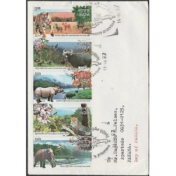 O) 2007 INDIA, WILD ANIMALS, JUNGLE, FOREST, HABITAT, FDC USED TO PANAMA, XF