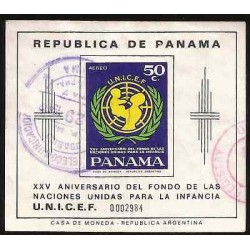 E)1982 PANAMA, UNICEF, XXV ANNIVERSARY OF THE UNITED NATIONS FOUND FOR CHILDREN