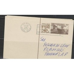 o) 1979 PANAMA, POSTAL STATIONARY, CANAL ZONE 8 C, BOAT, USED