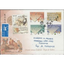 O) 2000 CHINA, CHESS, BIRD, FDC USED TO PANAMA, XF