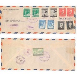 E) 1959 PANAMA, AIR MAIL, CIRCULATED COVER FROM PANAMA TO USA
