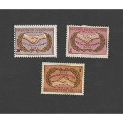 O) 1965 EL SALVADOR, YEAR OF THE CORPORATION, HANDS, SET MINT
