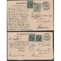 E) 1908 BRAZIL, POSTAL STATIONARY PERNAMBUCO TO GERMANY XF