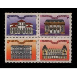 E) 1993 BRAZIL, ARCHITECTURE, 330 ANNIVERSARY, BRAZILIAN POST, SET, MNH