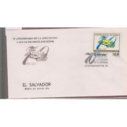 RO) 1999 EL SALVADOR, COFFEE - FUTURE ECOLOGICO COFFEE ASSOCIATION FROM 1929, FD