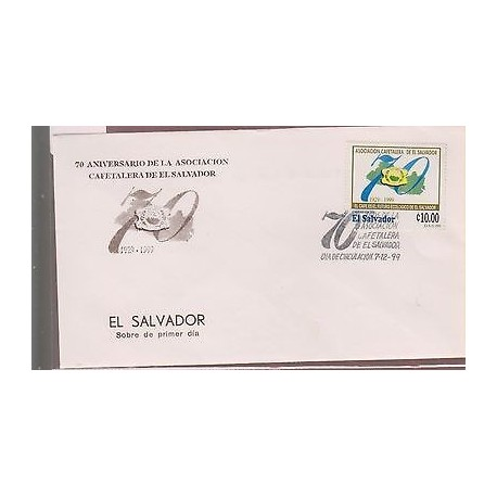 RO) 1999 EL SALVADOR, COFFEE - FUTURE ECOLOGICO COFFEE ASSOCIATION FROM 1929, FD