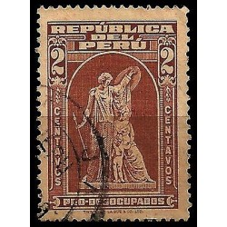 E)1951 PERU, PRO DESOCUPADOS, MONUMENT, STATUE, USED