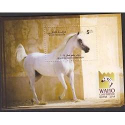O) 2014 QATAR, HORSE, WAHO CONFERENCE QATAR, SOUVENIR MNH