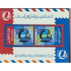 O) 2005 QATAR, 10 YEARS OF PHILATELIC AND NUMINSMATIC CLUB -QR, SOUVENIR MNH