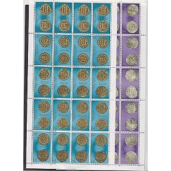O) 1999 QATAR, MEDIEVAL ISLAMIC COINS, MONETARY GOLD AND SILVER, BLOCK FOR 2, MN