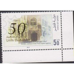 O) 2011 QATAR, 50 YEARS OF A NEW POST OFFICE, ARCHITECTURA, MNH
