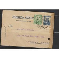 o) 1912 CHILE, 5 CENTAVOS COCHRANE, 10 CENTAVOS O HIGGINS, CENSORSHIP F,